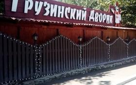 Кафе за 166 млн 〒 в Алматы, Бостандыкский р-н