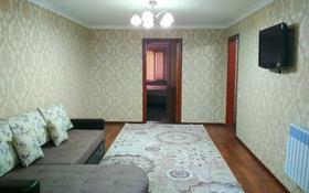 2-комнатная квартира, 55 м², 3/4 этаж посуточно, Б. Момышулы 8-Б — Тауке хана за 10 000 〒 в Шымкенте, Аль-Фарабийский р-н