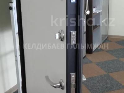 1-комнатная квартира, 37.26 м², проспект Кабанбай Батыра за ~ 13 млн 〒 в Нур-Султане (Астана), Есиль р-н — фото 2