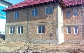 7-комнатный дом помесячно, 260 м², 8 сот., Ул.Дегдар 33/1 за 1.5 млн 〒 в Алматы, Турксибский р-н