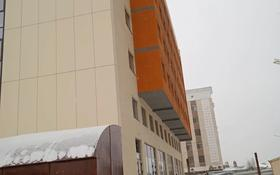 Здание, площадью 4800 м², Кургальжинское шоссе 13 — Умай Ана за 1.5 млрд 〒 в Нур-Султане (Астана), Есиль р-н