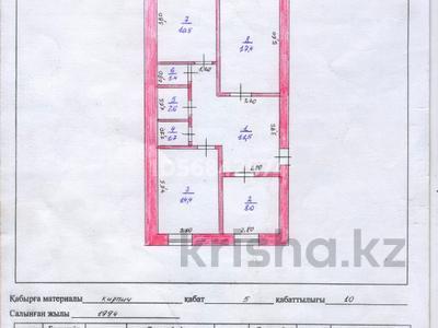 3-комнатная квартира, 73.8 м², 5/10 этаж, мкр Строитель за 15.8 млн 〒 в Уральске, мкр Строитель — фото 8