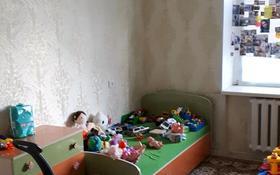 3-комнатная квартира, 57.7 м², 3/5 этаж, Бегим ана 12 за 11 млн 〒 в