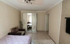 1-комнатная квартира, 31 м², 1/5 этаж, мкр Орбита-2, Мкр Орбита-2 22 за 17 млн 〒 в Алматы, Бостандыкский р-н