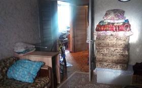 2-комнатная квартира, 49 м², 1/3 этаж, мкр Жулдыз-1, Жулдыз-1 мкр за 16.5 млн 〒 в Алматы, Турксибский р-н