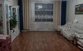 5-комнатный дом, 176 м², 6.5 сот., Толебаева 555 за 40 млн 〒 в Талдыкоргане