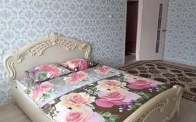 1-комнатная квартира, 35 м², 2 этаж посуточно, 4 мкр 3/1 за 7 000 〒 в Уральске