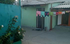 2-комнатный дом, 51.8 м², 0.004 сот., Бауыржан Момышулы 5/12 за 5 млн 〒 в Таразе