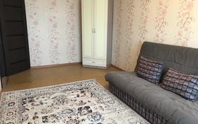 1-комнатная квартира, 36 м², 3/9 этаж посуточно, Абая 17 за 5 000 〒 в Темиртау