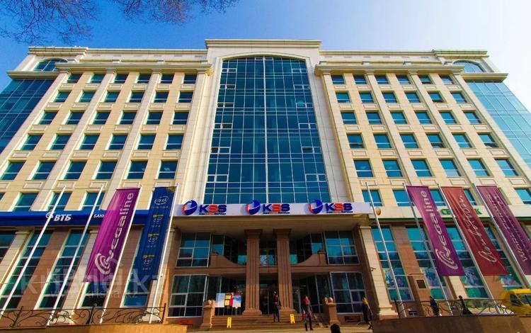 Офис площадью 2600 м², Тимирязева 28 за 6 500 〒 в Алматы, Медеуский р-н