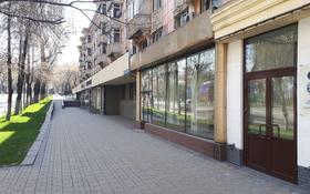 Помещение под различный вид деятельности за 500 000 〒 в Алматы, Медеуский р-н