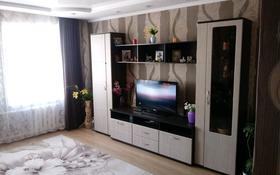 4-комнатный дом, 100 м², 3 сот., 8 марта 143 за 12.5 млн 〒 в Кокшетау