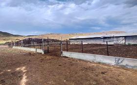 Промбаза 394 га, Коксу за 26.5 млн 〒 в Талдыкоргане