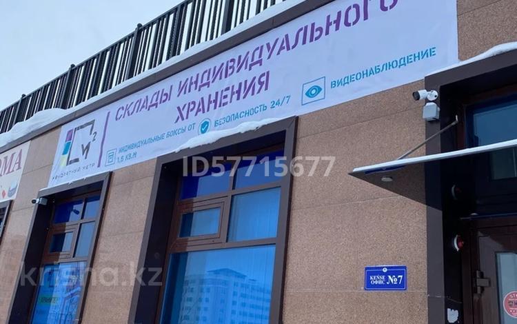 Помещение площадью 214 м², ул 38 13 за 110 млн 〒 в Нур-Султане (Астана), Есиль р-н