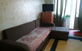 1-комнатная квартира, 35 м², 5/5 этаж помесячно, 3 мкр 6 — Юбилейный за 50 000 〒 в Капчагае