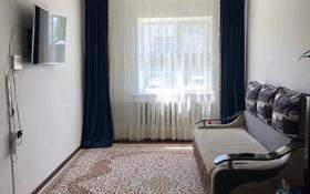 2-комнатная квартира, 48 м², 1/5 этаж, Богенбайулы 4 за 13 млн 〒 в Семее