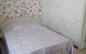 2-комнатная квартира, 43 м², 1/3 этаж, 1 194 за 12 млн 〒 в Жибек Жолы