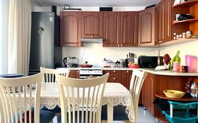 3-комнатная квартира, 60 м², 2/5 этаж, Гоголя 51/3 за 22.3 млн 〒 в Караганде, Казыбек би р-н