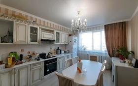 3-комнатная квартира, 84 м², 12/14 этаж, Сакена Сейфуллина 41 за 36 млн 〒 в Нур-Султане (Астана)