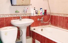 2-комнатная квартира, 43 м², 4/5 этаж, мкр Тастак-2, Тастак-2 мкр. за 20.5 млн 〒 в Алматы, Алмалинский р-н