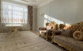 3-комнатная квартира, 120 м², 9/14 этаж, Керей и Жанибек хандар 14/2 за 77 млн 〒 в Нур-Султане (Астана), Есильский р-н