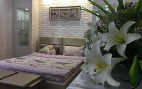 1-комнатная квартира, 35 м², 1/2 этаж по часам, Ватутина 15 за 3 000 〒 в Алматы, Медеуский р-н