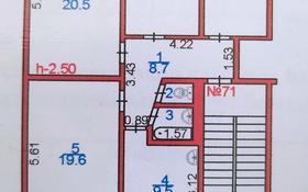 4-комнатная квартира, 84.5 м², 1/4 этаж, 2 мкр — Алматинская -Койчуманова за 15.3 млн 〒 в Капчагае