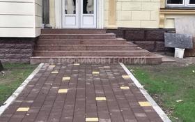 Помещение под различный вид деятельности за 400 000 〒 в Алматы, Медеуский р-н