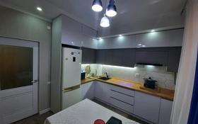 3-комнатная квартира, 78 м², 1/6 этаж, 35-мкр, 35-мкр 17/1 за 18 млн 〒 в Актау, 35-мкр