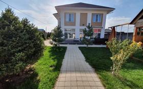 5-комнатный дом, 225 м², 8 сот., мкр Думан-2, Халиуллина — Суюнбая за 75 млн 〒 в Алматы, Медеуский р-н