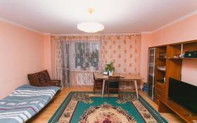 2-комнатная квартира, 80 м², 9/10 этаж, Сары-Арка 26 за 24 млн 〒 в Нур-Султане (Астана), Сарыарка р-н