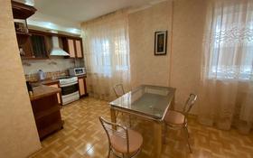 2-комнатная квартира, 52 м², 6/9 этаж посуточно, Сарыарка 40 — Молдагуловой за 10 000 〒 в Атырау