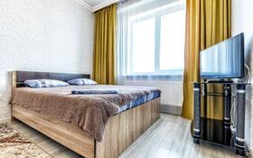 1-комнатная квартира, 46 м², 21/24 этаж по часам, 23-15 — Байтурсынова за 2 000 〒 в Нур-Султане (Астана), Алматы р-н