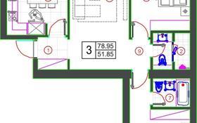 3-комнатная квартира, 78.95 м², 2/7 этаж, А. Байтурсынова 37/3 за ~ 15.8 млн 〒 в Нур-Султане (Астана), Алматы р-н