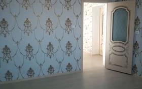 3-комнатная квартира, 100 м², 1/1 этаж, Оралман 8 — Казына за 11 млн 〒 в Туркестане