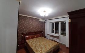 3-комнатная квартира, 87 м², 5/6 этаж помесячно, проспект Каныша Сатпаева 19А за 180 000 〒 в Атырау