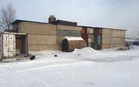 Склад бытовой , Литейная 44 — 70 проезд за 400 000 〒 в Нур-Султане (Астана), р-н Байконур