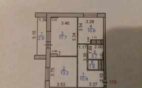 2-комнатная квартира, 61 м², 9/18 этаж, мкр Юго-Восток, проспект Шахтёров 52Б за 22.8 млн 〒 в Караганде, Казыбек би р-н