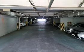 паркинг за 15 000 〒 в Алматы, Бостандыкский р-н