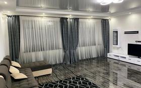 10-комнатный дом, 400 м², 8 сот., Бригадная 20 за 92 млн 〒 в Алматы, Медеуский р-н