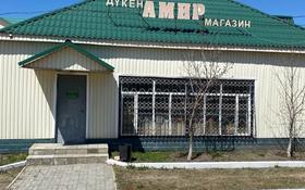 Магазин площадью 70 м², Коктал жансугурова за 70 000 〒 в Талдыкоргане
