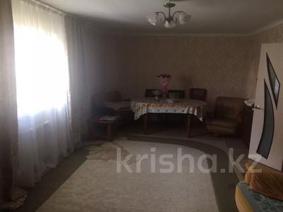 4-комнатный дом, 110 м², 15 сот., Мкр 1 за 20 млн 〒 в Жибек Жолы — фото 3
