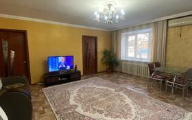 4-комнатная квартира, 67 м², 1/1 этаж, Аймаутова 180 за 16 млн 〒 в Семее
