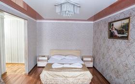 1-комнатная квартира, 34 м², 1/5 этаж посуточно, Интернациональная 29 — Жумабаева - Интернациональная за 8 000 〒 в Петропавловске