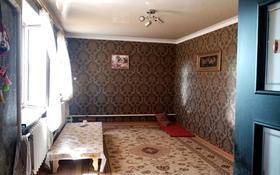 6-комнатный дом, 800 м², 8 сот., улица Туркистан 16 за 8 млн 〒 в Таразе