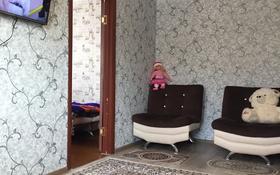 3-комнатная квартира, 47 м², 2/5 этаж, улица с. сейфулина за 6.4 млн 〒 в Темиртау