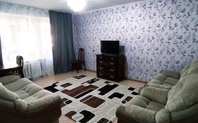 2-комнатная квартира, 50 м², 3/5 этаж посуточно, Бурова 19/1 за 8 500 〒 в Усть-Каменогорске