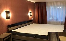 2-комнатная квартира, 80 м² посуточно, Брусиловского 167 — Абая за 13 000 〒 в Алматы, Алмалинский р-н