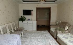 2-комнатная квартира, 56 м², 6/9 этаж, Габидена Мустафина за 19.5 млн 〒 в Нур-Султане (Астана)