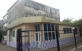 Нежилое помещение - офис за ~ 43.6 млн 〒 в Нур-Султане (Астана)